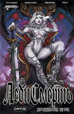 Lady Death: Damnation Game #01