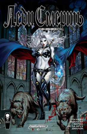 Lady Death: Apocalyptic Abyss #01