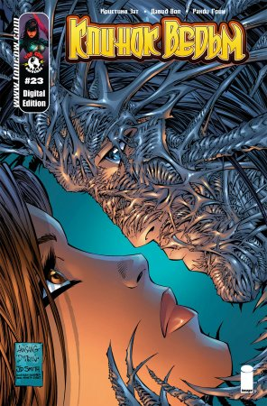 Witchblade #023