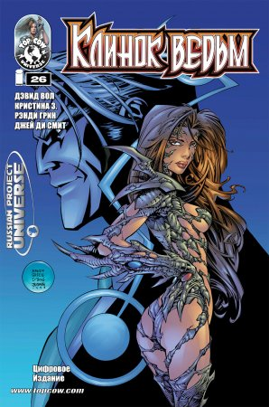 Witchblade #026