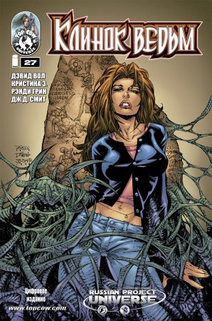 Witchblade #027