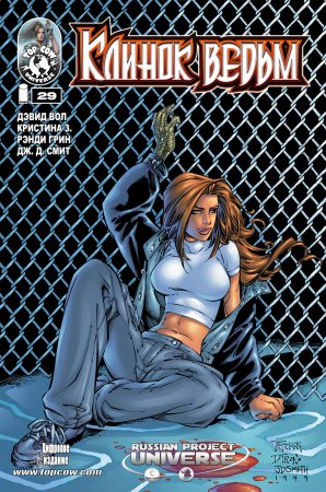 Witchblade #029