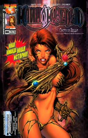 Witchblade #080