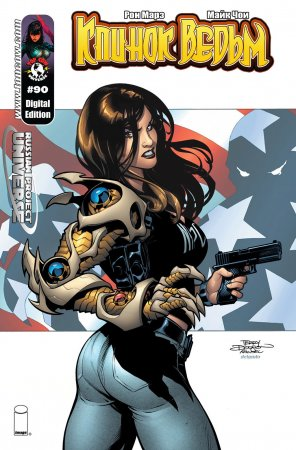Witchblade #090