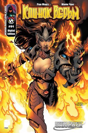 Witchblade #091