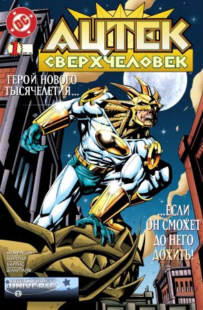 Aztek: The Ultimate Man #01