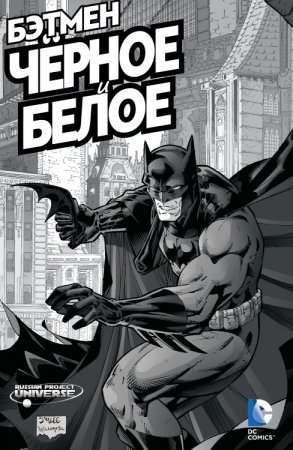 Batman Black And White #01