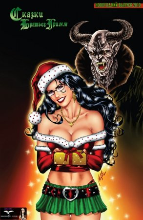 Grimm Fairy Tales Holiday Edition #02