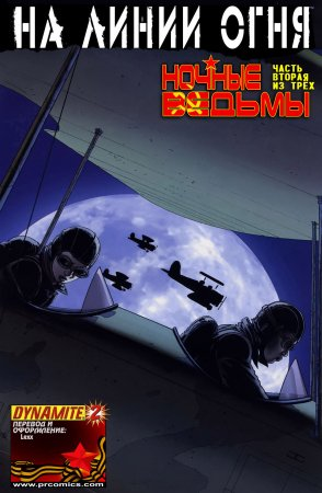 Battlefields: The Night Witches #02