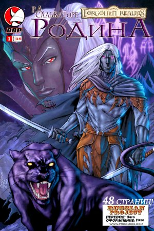 Forgotten Realms: Homeland #03
