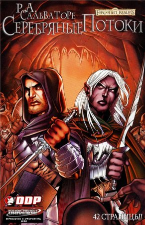 Forgotten Realms: Streams of Silver #03