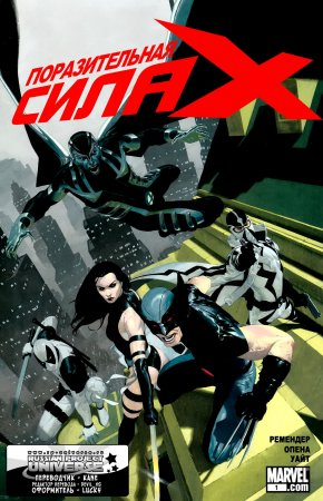 Uncanny X-Force #01