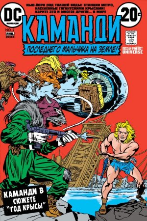 Kamandi: The Last Boy on Earth #02