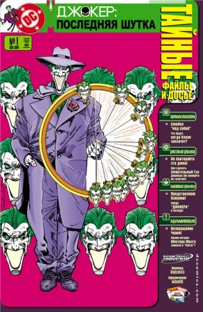 Joker: Last Laugh - Secret Files & Origins