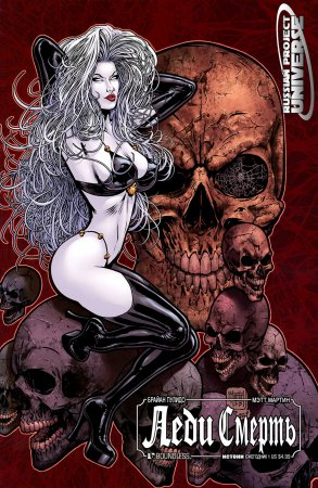 Lady Death Original Annual #01