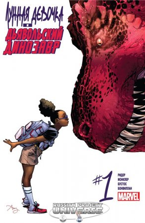 Moon Girl and Devil Dinosaur #01