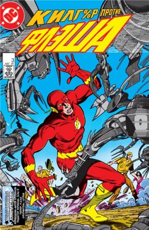 The Flash #003