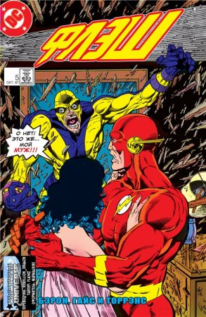 The Flash #005