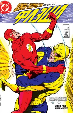 The Flash #006