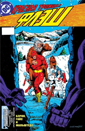 The Flash #007
