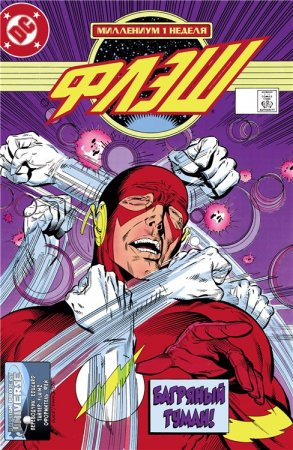 The Flash #008