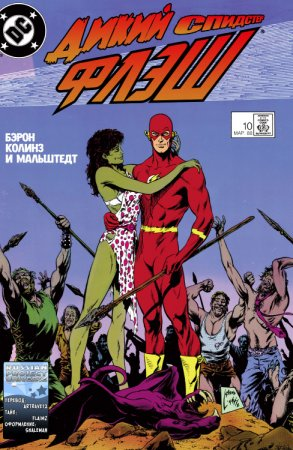 The Flash #010