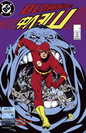The Flash #011