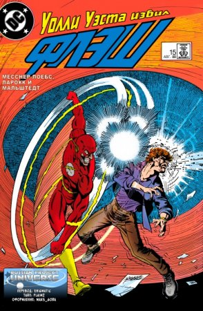 The Flash #015