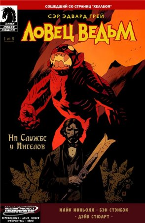 Sir Edward Grey, Witchfinder: In the Service of Angels #01
