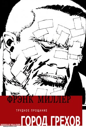 Sin City: The Hard Goodbye #01