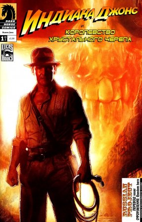 Indiana Jones and the Kingdom of the Crystal #01
