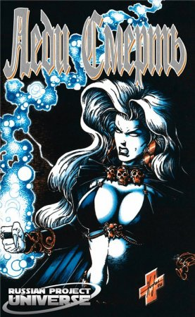 Lady Death: Between Heaven and Hell #01
