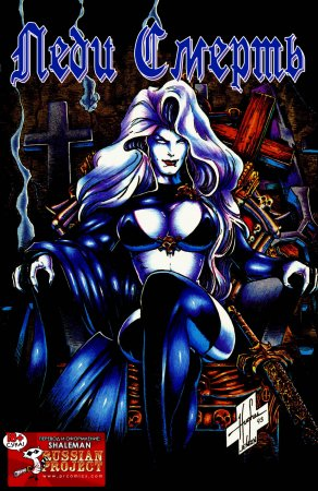 Lady Death: the Reckoning #02