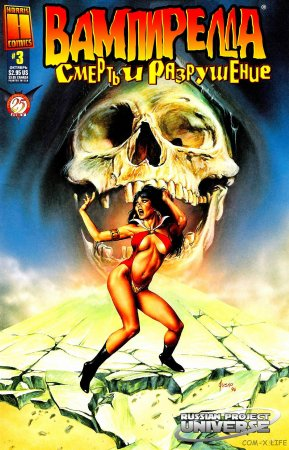 Vampirella: Death & Destruction #03