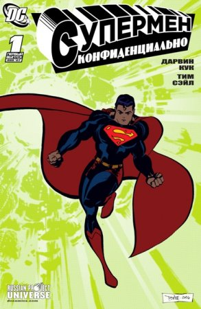 Superman Confidential #01