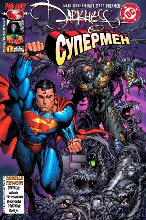 Darkness-Superman #01