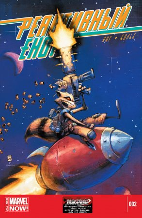 Rocket Raccoon #02
