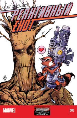 Rocket Raccoon #05
