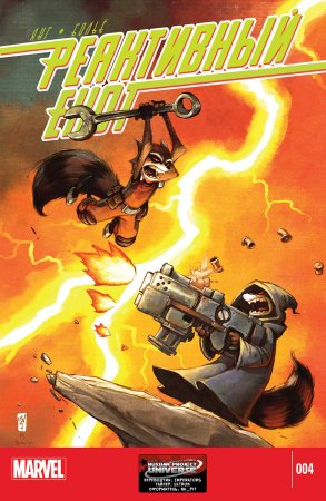 Rocket Raccoon #04