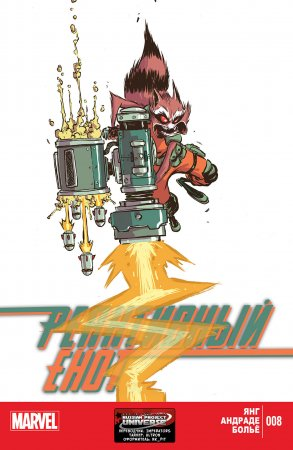 Rocket Raccoon #08