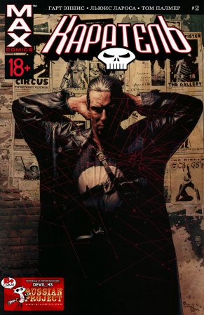 Punisher MAX #02