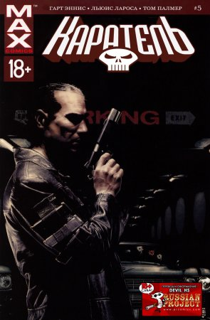 Punisher MAX #05