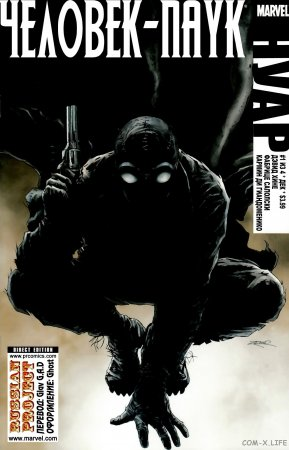 Spider-Man: Noir #01