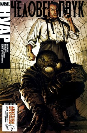 Spider-Man: Noir #04