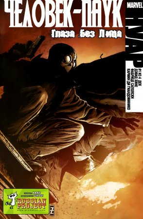 Spider-Man Noir: Eyes Without a Face #01