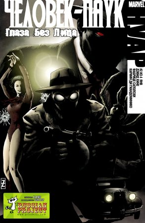 Spider-Man Noir: Eyes Without a Face #02