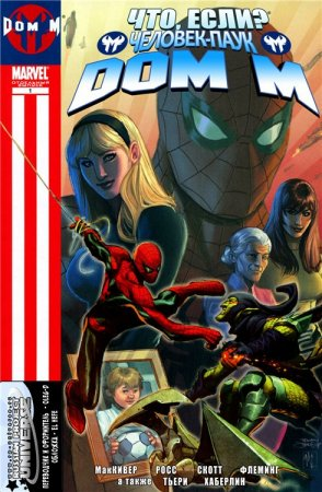 What If? Spider-Man House of M #01