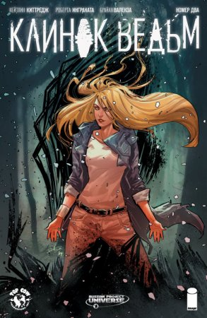 Witchblade #02