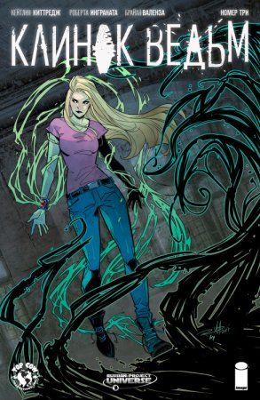 Witchblade #03