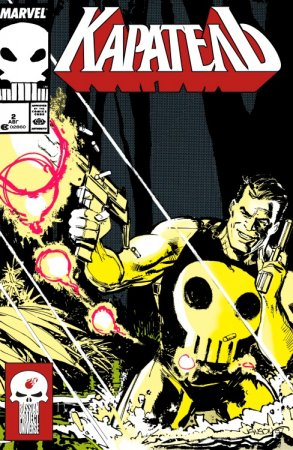 The Punisher #02
